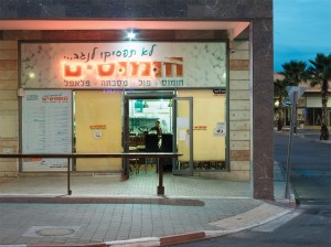 Humusim Restaurant, Modiin, Israel, December 2011