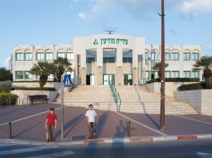 City Council, Modiin, Israel, September 2011