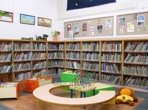 Public Library, Ness Ziona, Israel, February 2013