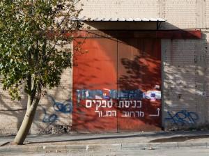 Tel Aviv, Israel, March 2013