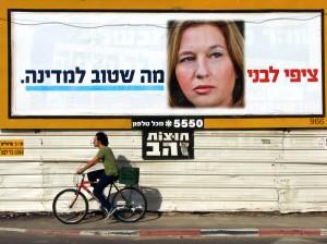 Jaffa, Israel, November 2008